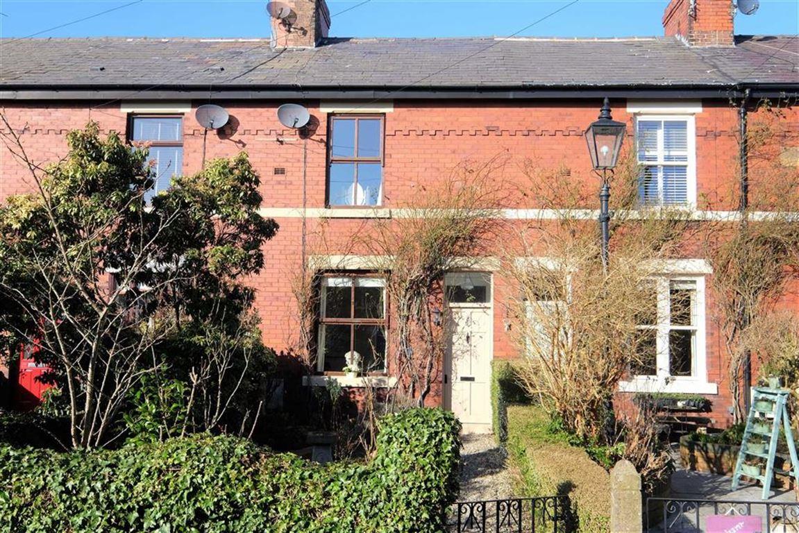 2 Bedrooms Terraced House for sale in Gerrards Terrace, Poulton-Le-Fylde