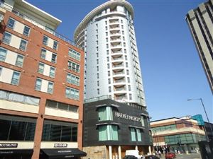 Property in City Centre, Broad Weir BS1 3DH