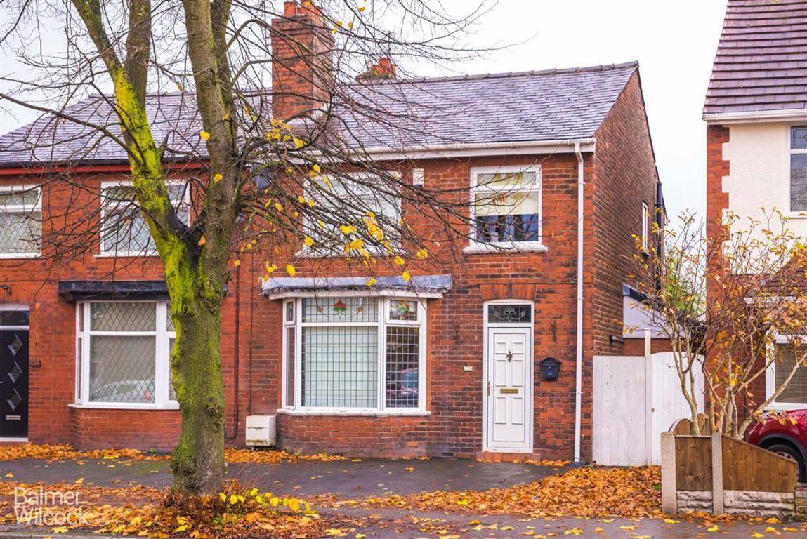 Holden Road, Leigh, Lancashire Balmer Wilcock